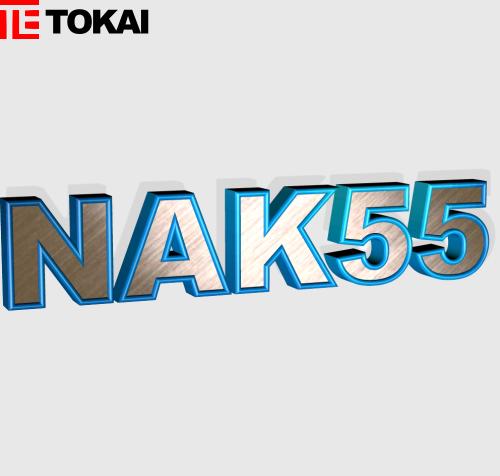 NAK55模具钢_日本大同NAK55