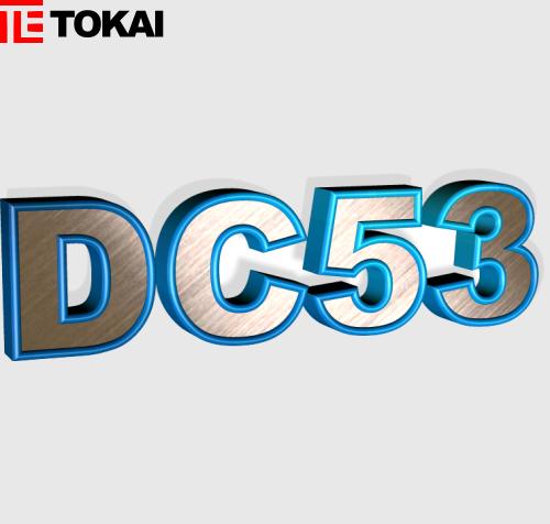 <b>DC53模具钢_日本大同DC53</b>