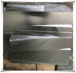 s7钢材和skd11性能对比,S7与SKD11都属于冷作模具钢