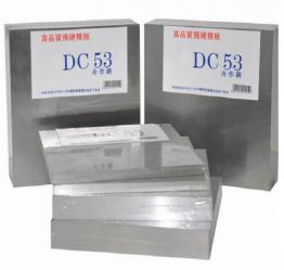 高硬度高韧性冷作工具钢日本大同DC53