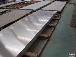 DC53模具钢批发和dc53模具钢板性能