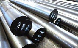 PDS3塑胶模具钢的性能和应用