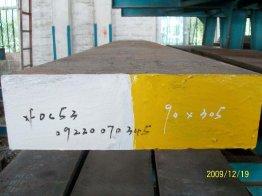 <font color='#000000'>6542高速钢用途-SKH51圆钢在切削难加工材料时</font>