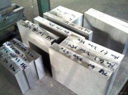 热处理及加工制造工艺的影响